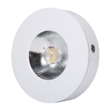 Rom Ac220v Aluminium Led Super Bright Cob Ultrathin Downlight Light Plafonnier (Blanc 2700k (Blanc Chaud)) -Koa